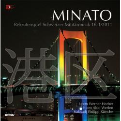 MINATO_3765