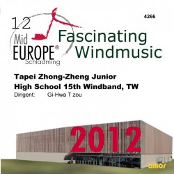ME12 - Taipei Zhong-Zheng Windband, TW_3827