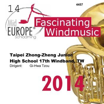 ME14 - Taipei Zhong-Zheng Junior HSc 17th Windband, TW_3919