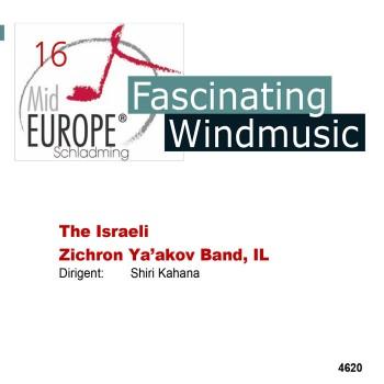 ME16 - The Israeli Zichron Ya'akov Band, IL_4195