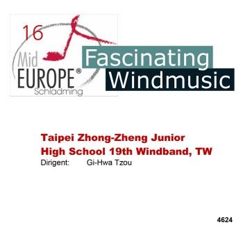 ME16 - Taipei Zhong-Zheng Junior HS Windband, TW_4220