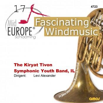ME17 - The Kiryat Tivon Symphonic Youth Band, IL_4334